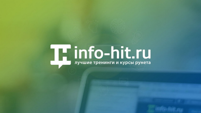 infohit